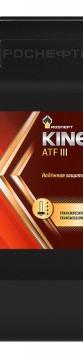 RN_Kinetic_ATF_III_20L.jpg