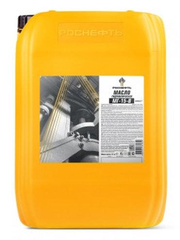 Масло гидравлическое Роснефть МГ-15-В кл.I 175кг/216,5л