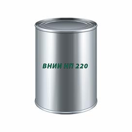 ВНИИ НП 220-01_medium.png