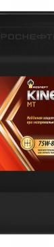 RN_Kinetic_MT_75W-85_20L.jpg