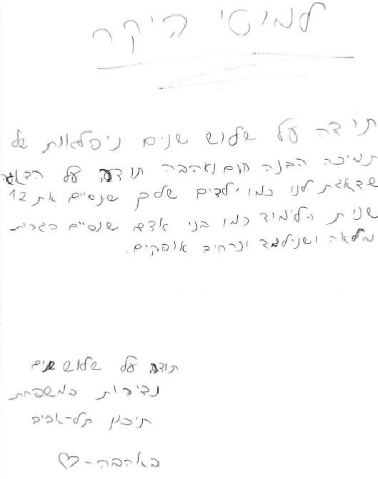 db41b716-0744-4e69-8939-968a1e3a5df4