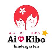AI TO KIBO .png