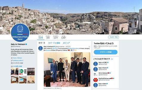 イタリア大使館訪問、大使館ツイッター写真1.JPG