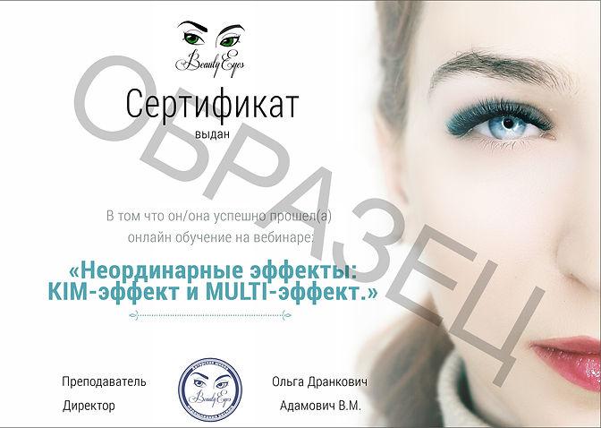 kim_obr.jpg