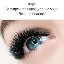 OycC1L7delc.jpg