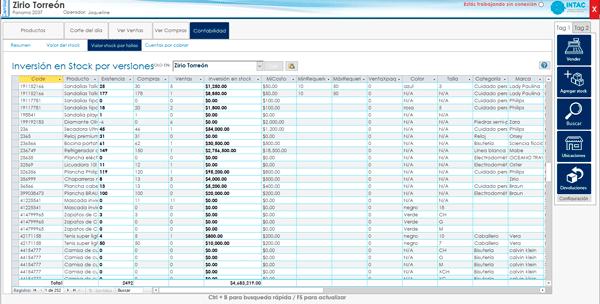 software con stock por versiones