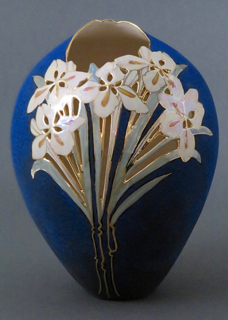 Spherical Gallery Vase