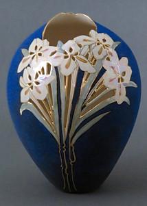 Spherical Gallery Vase