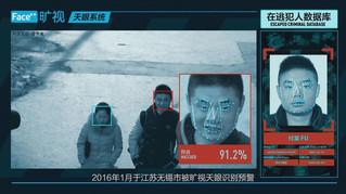 Maior base de dados de reconhecimento facial está a ser desenvolvida na china.