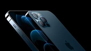 Iphone 12 pro, o que há em suas lentes?