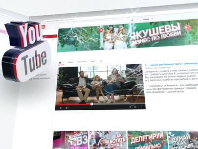 Канал на YouTube - лучшая воронка продаж