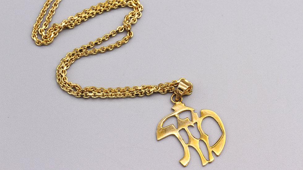 14K Yellow Gold Mazel Necklace