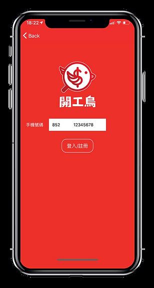 04032020 app store pic-16.png