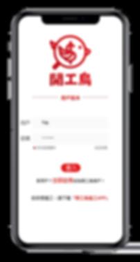04032020 app store pic-11.png