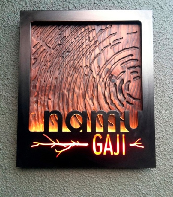 Namu Gaji Sign