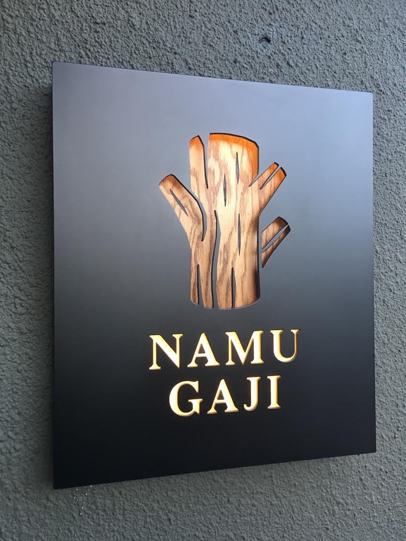 New Namu Gaji Sign