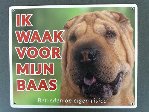 Waakbord hond - Shar Pei