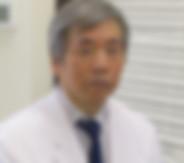 丸ノ内なかごみクリニック 医師紹介