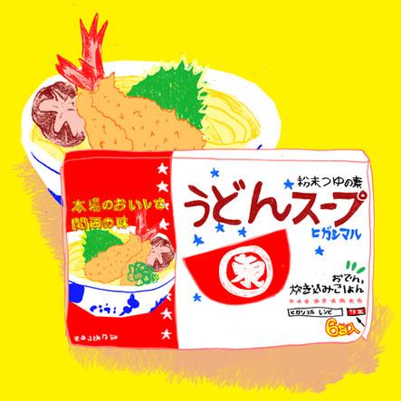 Instant Ramen Soup Mix
