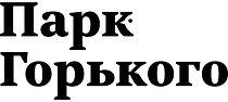 logo_gorky park-01.jpg