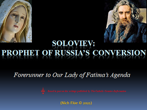 Soloviev1.png