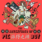 Adventures of Pie Boy Cover B.png