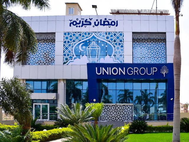 Union Group HQ Ramadan Rebranding