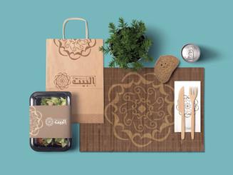 El Beit Restaurant Branding