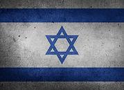 гражданство израиля евреи.jpg