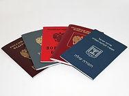 гражданство и визы израиля.jpg