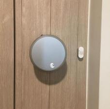 Cerradura y sensor