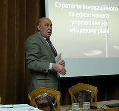 Володимир Удовиченко