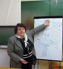 Людмила Пашко, підвищення кваліфікації державних службовців та посадових осіб місцевого самоврядування.