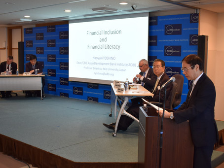 APFIF Explores Designing an Inclusive-Finance System for the Region's Underserved