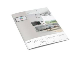 """Newsletter """"Smart Home"""""""