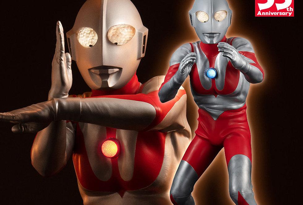 Ultraman (Type-C) Megahouse Ultimate Article 40cm