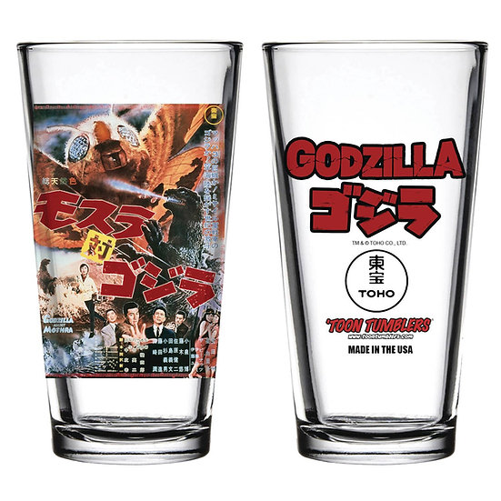 GODZILLA 1964 MOTHRA VS GODZILLA MOVIE PINT GLASS