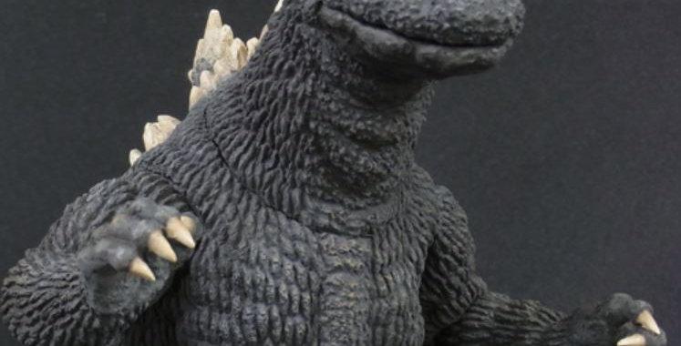 "X-Plus 25CM ""Godzilla1968)"" Shonen Ric Limited Edition"