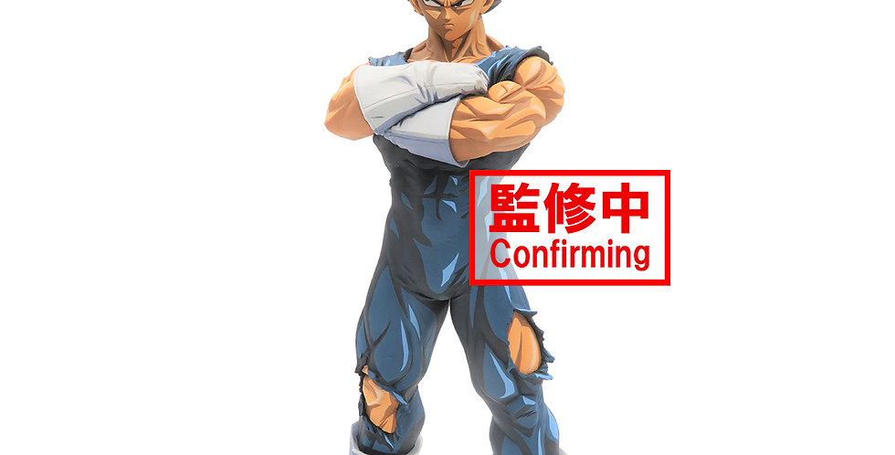 Dragon Ball Z Grandista Nero Vegeta (Manga Dimensions)