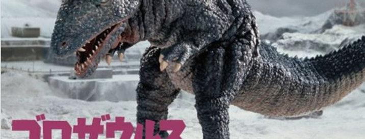 Toho Tokusatsu Official Visual Book Vol.23 Gorosaurus