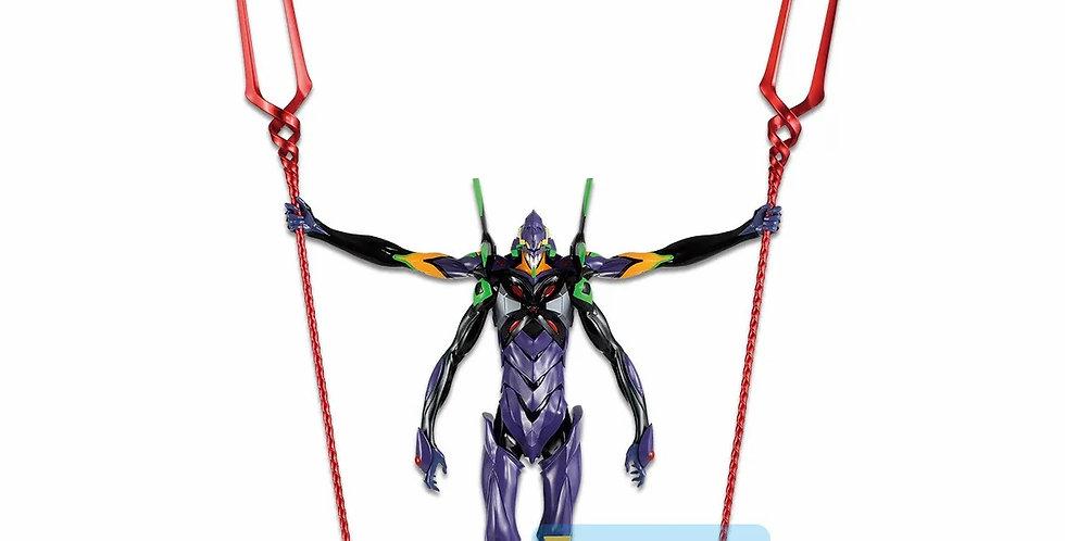 "Eva-13 (Eva-13 Starting!) ""Evangelion:3.0+1.0"", Bandai Ichibansho"