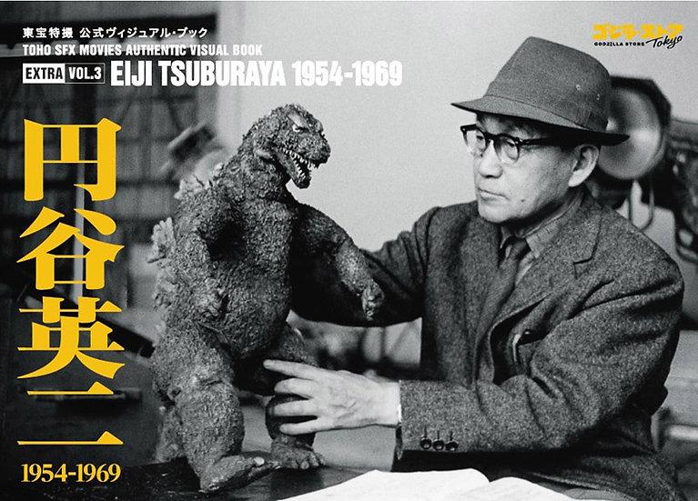 Toho Tokusatsu Official Visual Book EX Vol.3 Eiji Tsuburaya