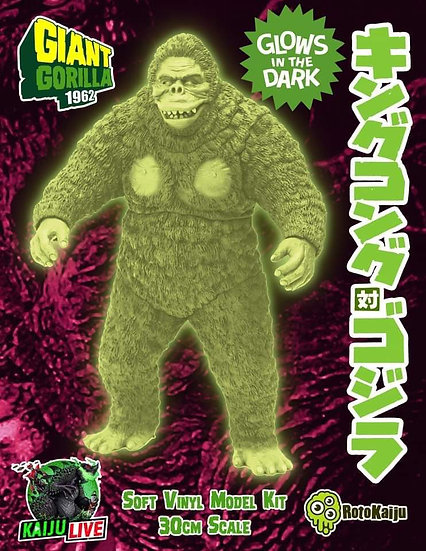 ROTOKAIJU GID  GIANT GORILLA 2.0 SOFT VINLY MODEL KIT