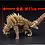 Thumbnail: ART SPIRITS Godzilla Singular Point 6 Figure Set