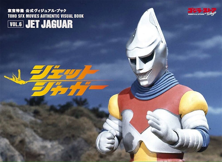 Toho Tokusatsu Official Visual Book Vol.6 Jet Jaguar