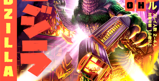 Godzilla Tokyo Clash Strategy Game