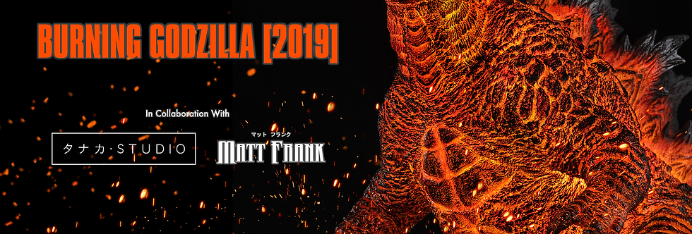 Burning Godzilla Statue - Standard Edition | Spiral Studios