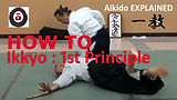 HOW TO Ikkyo 完完.jpg