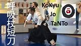 KokyuJoTanto 1 c copyT.jpg