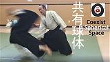 Kyoyu Kyutai c copyT.jpg